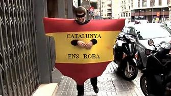 http://www.teresafreedom.com//images/articles/bancacatalana/catalubya ens roba.low.JPG