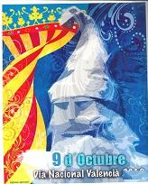 http://www.teresafreedom.com//images/articles/marchaciudad/1.Cartel9oct.2010.jpg
